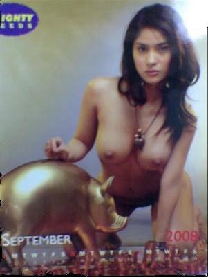 Not Rr enriquez hot nude naked pic