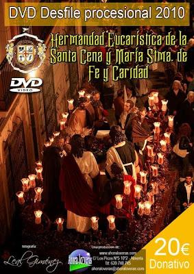 La Hermandad de la Cena edita un DVD con imágenes del Domingo de Ramos de este año