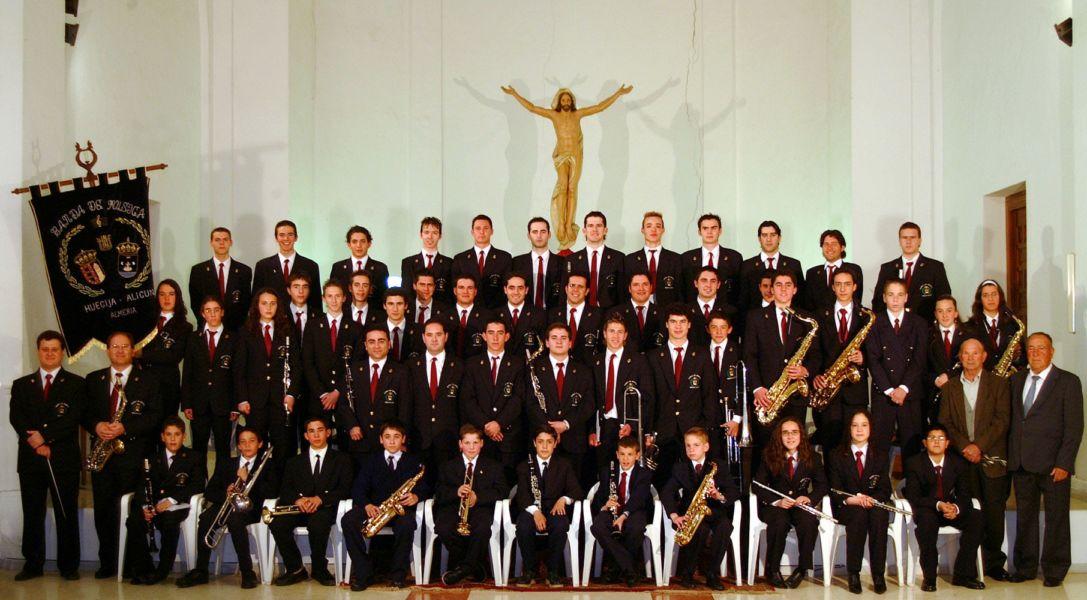 La banda de música de Huécija y Alicún intervendrá en la XII Exaltación Mariana de la Coronación