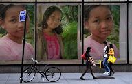 Raras Banner Iklan