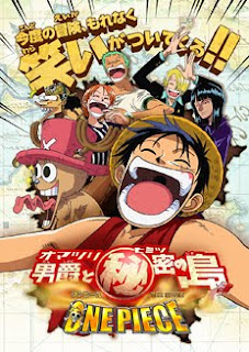 One Piece Movie 6: Baron Omatsuri and the Secret Island