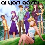 Ai Yori Aoshi anime
