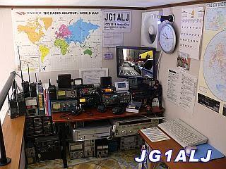 JG1ALJ's Blog