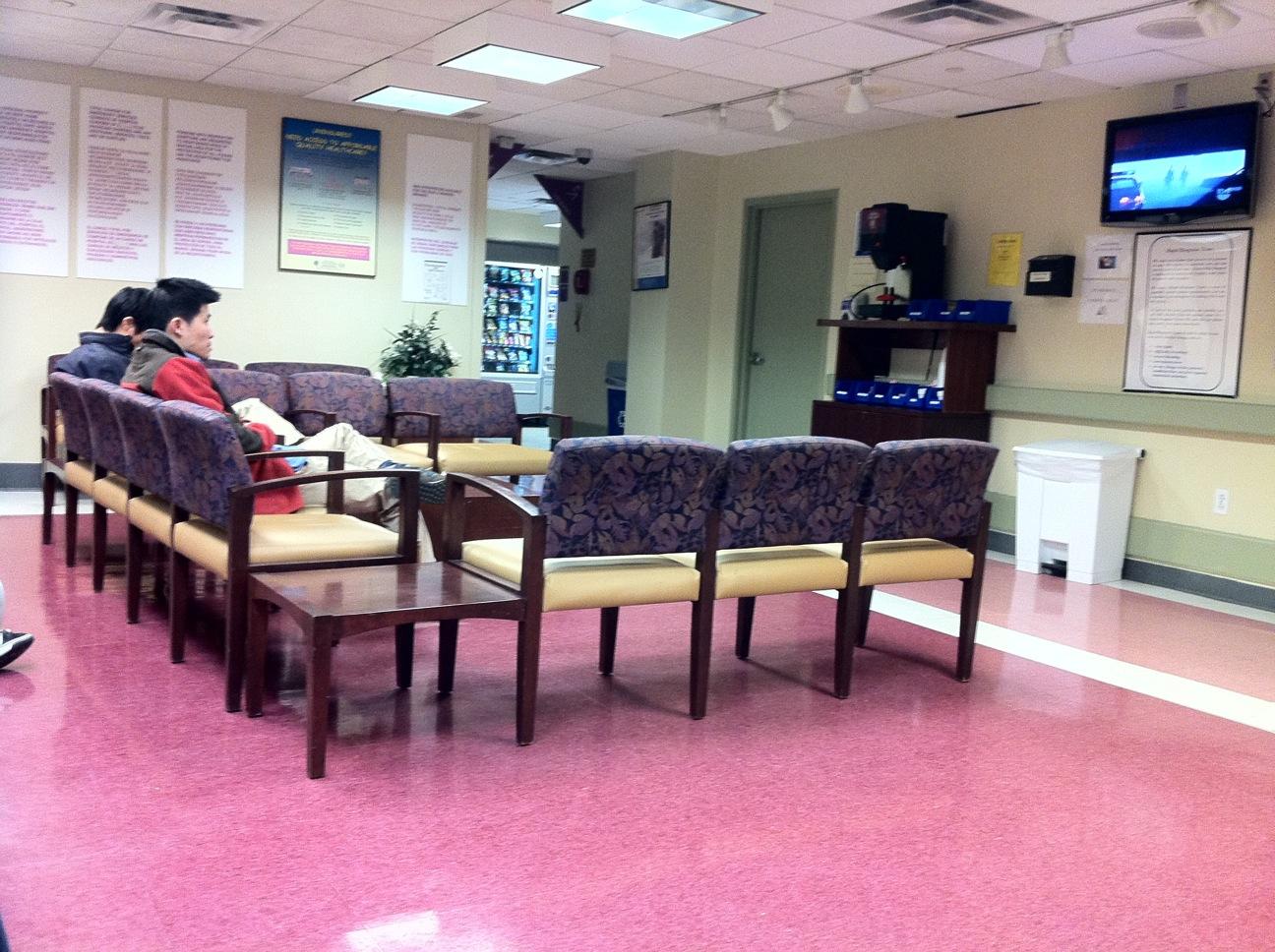 Akaharry S Moblog Hospital Emergency Waiting Room