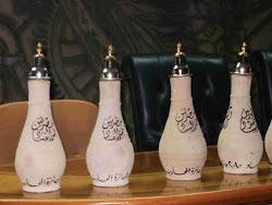 جائزة المحارب المصرى ضد الفساد لعام 2010