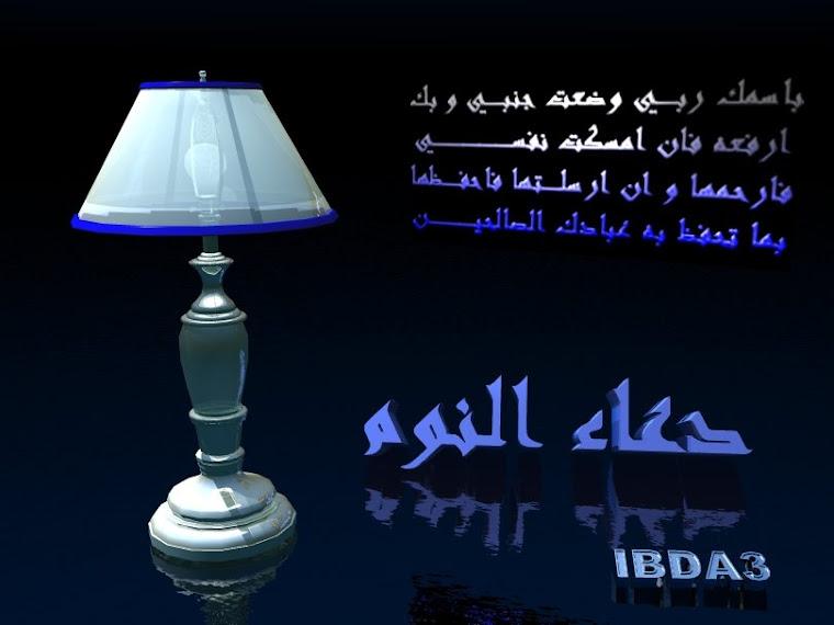 "Le coin de ""Dhikrou Allah"" - Page 3 DI370"