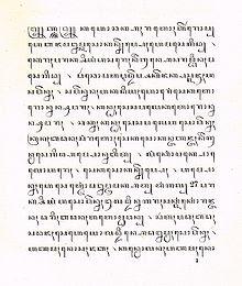 Madurese in Javanese script