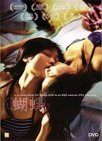 Butterfly - Hu Die, lesbian movie