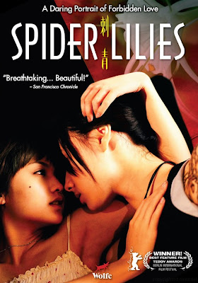 Spider Lilies, Lesbian Movie