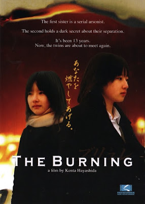 The Burning, Lesbian Movie Lesbian Incest