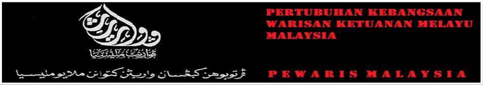 Pewaris Malaysia