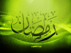 Marhaban Ya Ramadhan [ Islamic Wallpaper ]