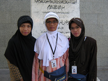 Me, My Mom and My younger sister