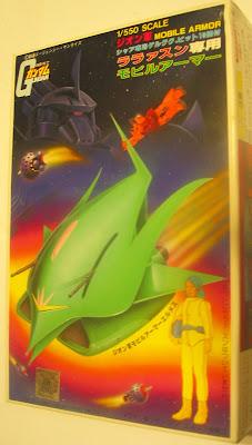 Gundam Mobile Armor