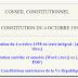 CONSEIL CONSTITUTIONNEL الدستور الفرنسى