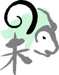 horoscopo cabra para el 2007: