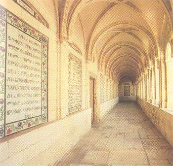 Iglesia del Pater Noster, Monte de los Olivos - Jerusalén 3