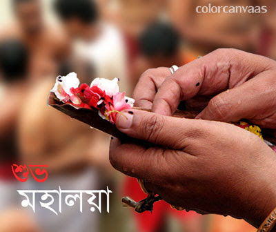 Mahalaya 2010 : SMS, audio songs & Scrap