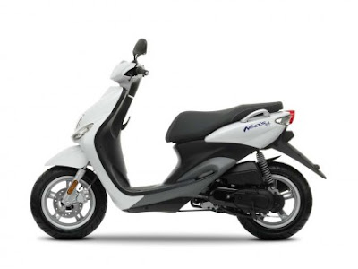 Yamaha Neo 50cc Scooter in india soon : Price & Specs