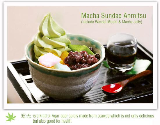 Sundae Anmitsu - Japanese Dessert