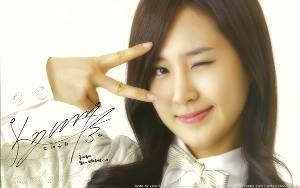 Wallpaper Yuri SNSD