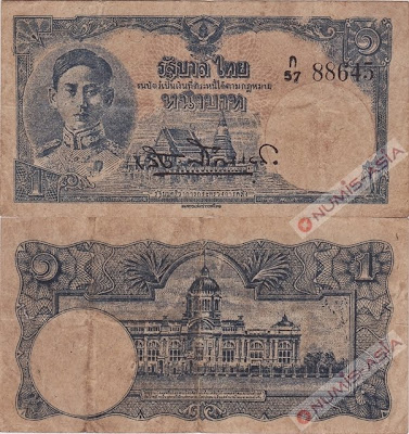 1 Baht banknote P54a Thailand