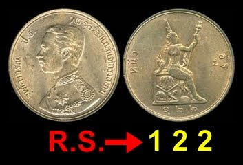 Thai coin dating R.S. RS