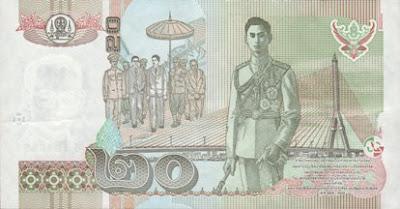 P109 20 Baht rev sig80 2008