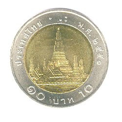 10 baht 52009 reverse