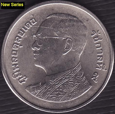1 Baht new series 2009 obverse