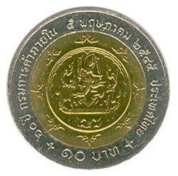 10 Baht Y382 rev
