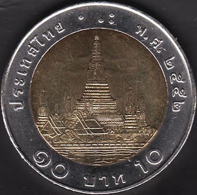 10 Baht 2009 rev