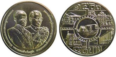 Thailand 50 Baht coin 150 years of Royal Thai Mint