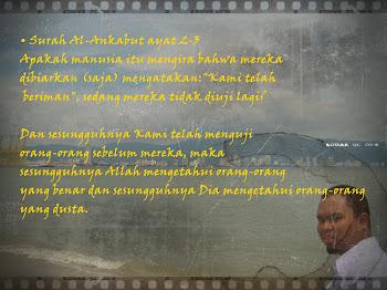 Surah Al-Ankabut Ayat 2-3