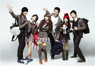 Wallpaper Keren Dream High