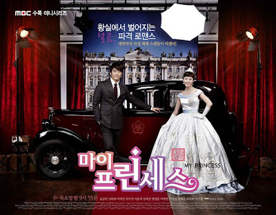 All about korean drama : Queen Bee: Sinopsis My Princess episode 7