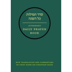A New Siddur