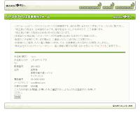 (PC版頁面擷圖)