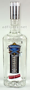 водка фото мерная