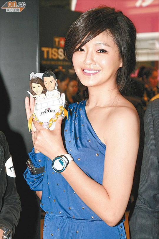 barbie hsu and wang xiao fei. Looks like Barbie Hsu (Da S)