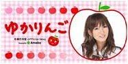 Blogs Oficiales SDN48 Official Blog Yukari Sato