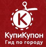 логотип КупиКупон