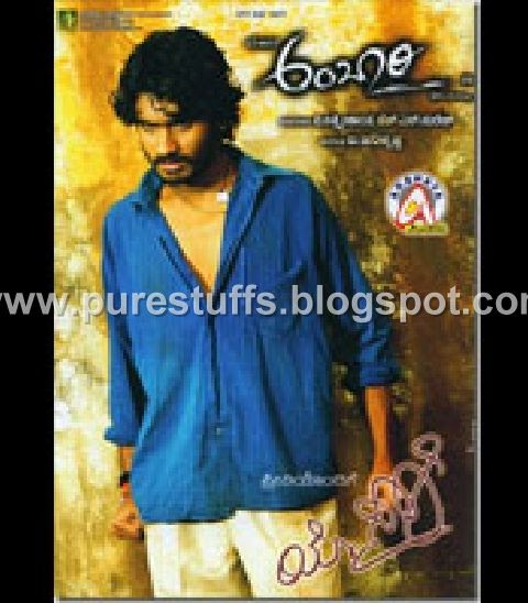 ambari kannada movie mp3 songs
