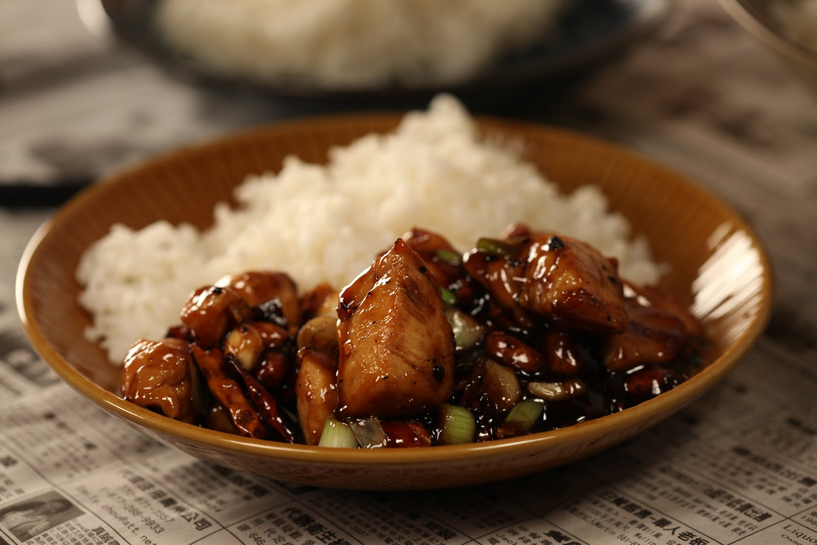 "Bo's Bowl: Gong Bao Chicken - ""Kung Pao Chicken"""