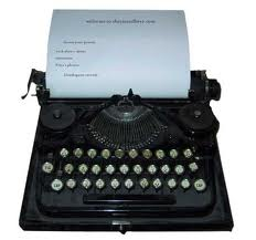 typewriters and computers essays