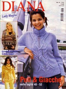 Diana Lady Maglia №47 2009 (итал.язык)