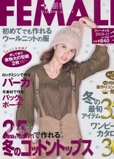 Female №399 Winter 2010-11