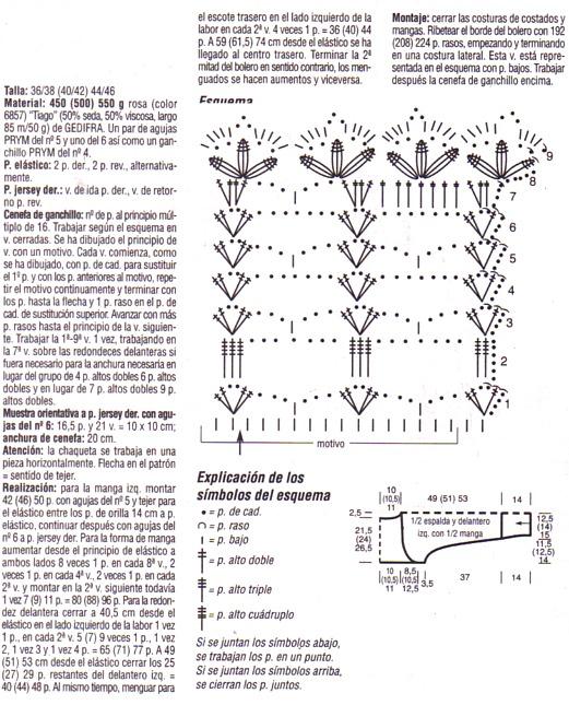 Patrones de Tejido Gratis - Chaqueta bolero con cenefa de ganchillo