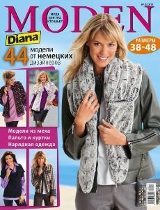 Diana Moden №2 2011