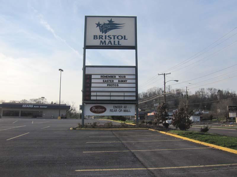 Sears Auto Center Crossroads Mall
